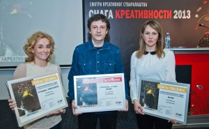 "AGENCY ""MCCANN BELGRADE"" THE MOST SUCCESSFUL IN 2013 3"