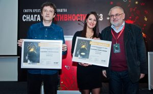 "AGENCY ""MCCANN BELGRADE"" THE MOST SUCCESSFUL IN 2013 1"