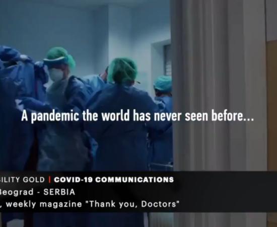 """Zlatna EPICA nagrada za kampanju """"Hvala vam, doktori"""""""